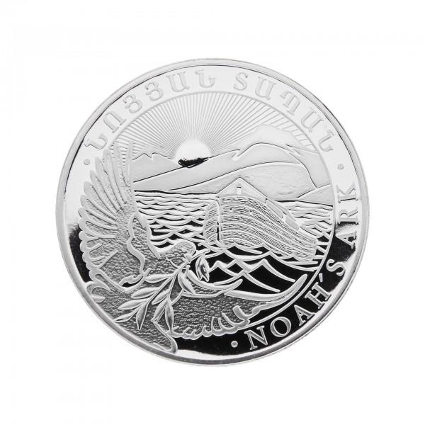 500 Oz Silvers: 2016 Armenia 1 Oz Silver 500 Drams Noah's Ark BU